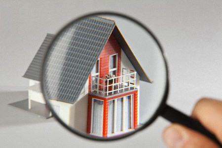 Как производится оценка квартир для ипотеки