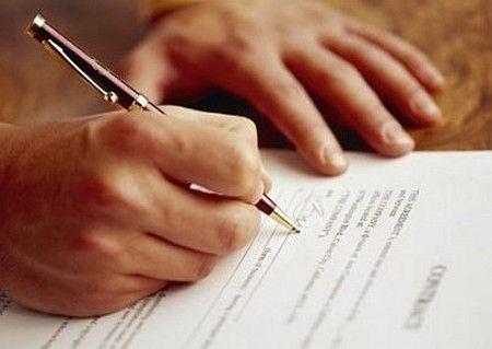 Как писать жалобу в государственную жилищную инспекцию по стоякам